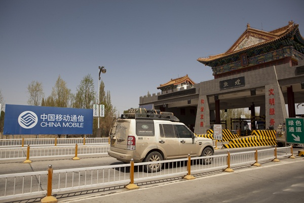 Land Rover Journey Of Discovery Into China