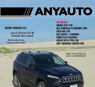 AnyAuto e-magazine December 2014 Cover 600 crop
