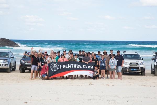 I-Venture-Club-participants 600