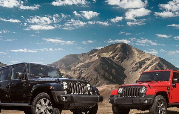 JK Jeep Golden Eagle & Freedom Edition