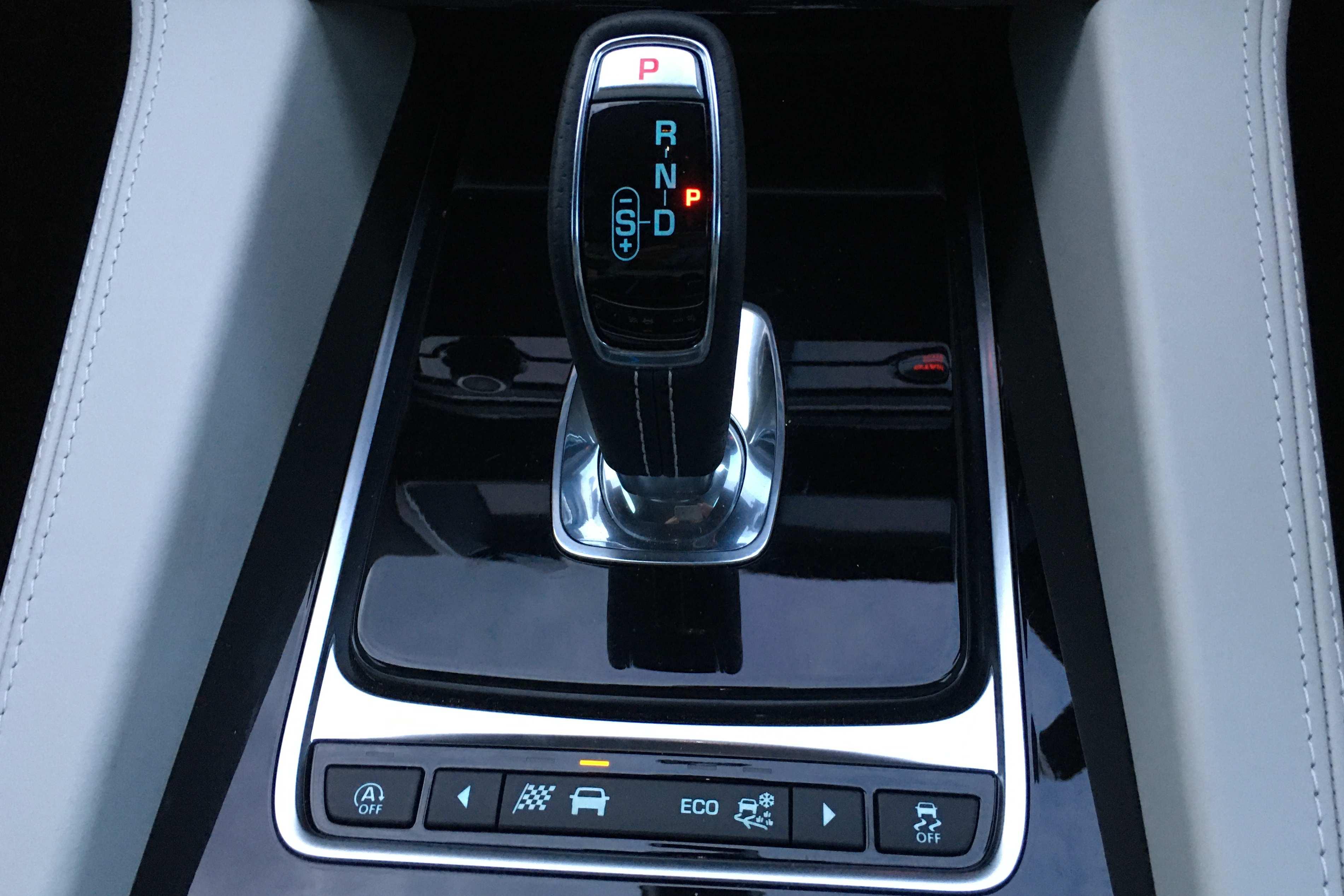 2020 Jaguar F-PACE SVR 13 transmission